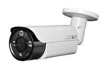 ECL-PRO59LR 5 Megapixel Multiplex HD Varifocal Long Range Bullet Camera